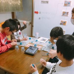 お問い合わせ 株式会社Prism 東大阪市の児童発達支援・放課後等デイサービス事業