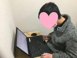 2020年第1回パソコン教室
