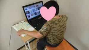 くさかのお家 8月パソコン教室