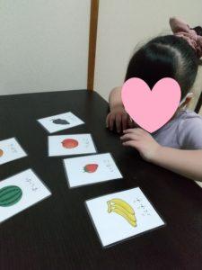 単語カードでお勉強