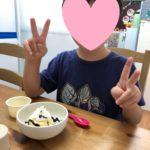 アイスクリームパフェを作ろう